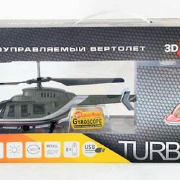 Вертолет Play Smart 9289