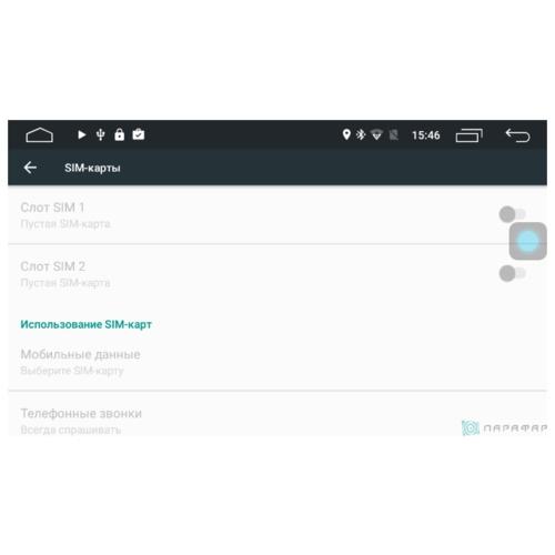 Автомагнитола Parafar IPS Peugeot 301 Android 6.0 (PF991Lite)