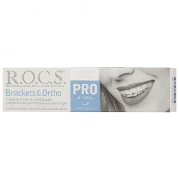 Зубная паста R.O.C.S. Pro Brackets & Ortho