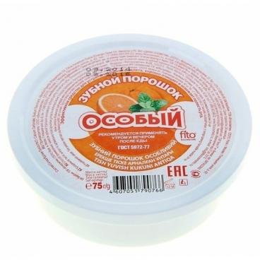 Зубной порошок Fito косметик Особый, апельсин и мята