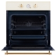 Электрический духовой шкаф Kuppersberg SR 663 C Gold