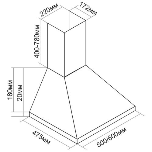 Каминная вытяжка DARINA UMBRELLA 503 X
