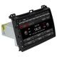 Автомагнитола Intro AHR-2236