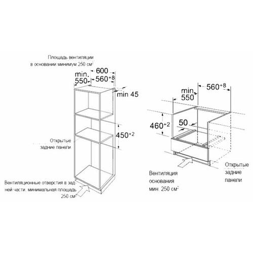 Электрический духовой шкаф MAUNFELD MCMO 44.9GW