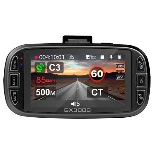 Видеорегистратор ACV GX3000, GPS