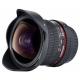 "Объектив Samyang 12mm f/2.8 ED AS NCS Fish-eye Samsung NX"""