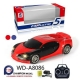 Машинка Junfa toys 5A-504 1:22