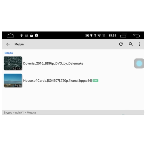 "Автомагнитола Parafar IPS 8.8"" BMW 5 серии, кузов E60 / E90 (2009-2012) CIC Android 8.1.0 (PF8233i)"