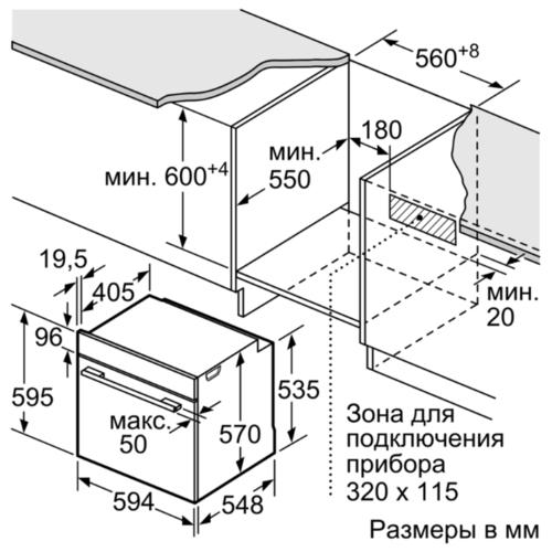 Электрический духовой шкаф Bosch HBG517BS0R