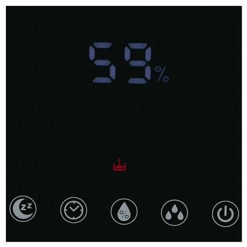 Увлажнитель воздуха PROFFI PH8756