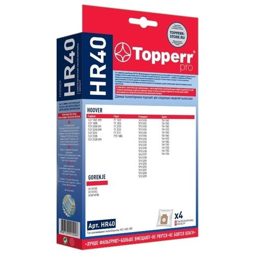 Topperr Синтетические пылесборники HR40