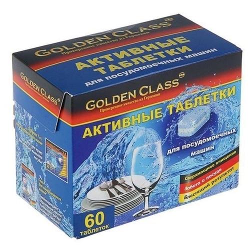 Golden активные таблетки для посудомоечной машины