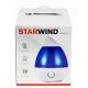 Увлажнитель воздуха STARWIND SHC1232