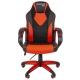Компьютерное кресло Chairman GAME 17 игровое