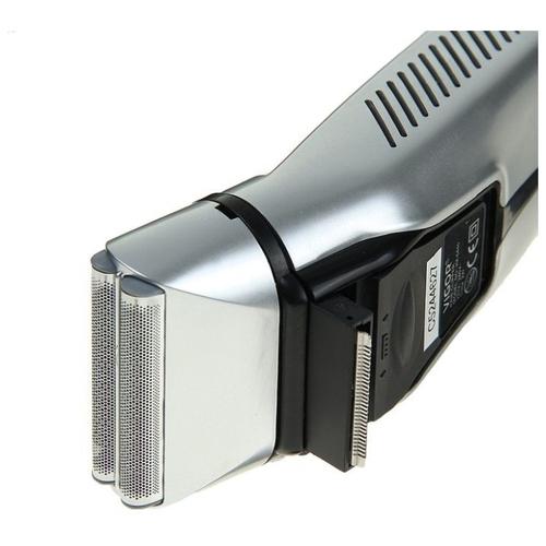 Электробритва VIGOR НХ-6440