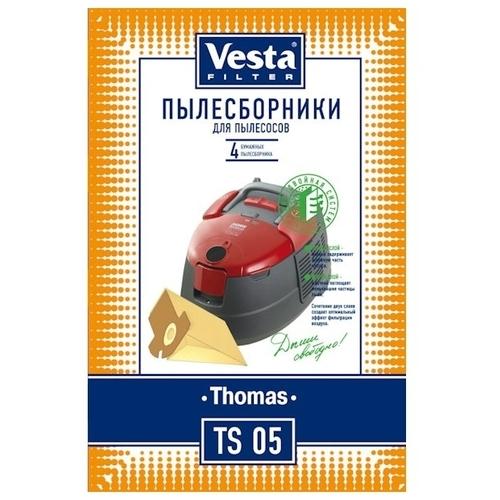 Vesta filter Бумажные пылесборники TS 05