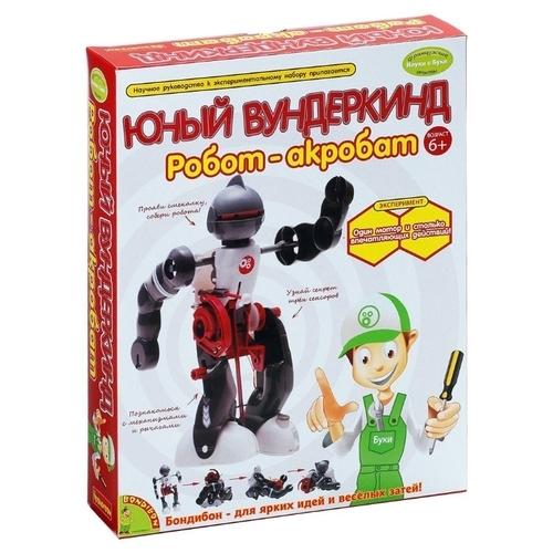 Набор BONDIBON Юный вундеркинд. Робот-акробат (ВВ0989)