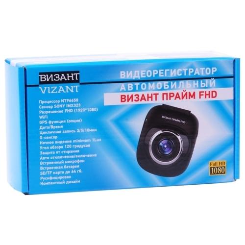 Видеорегистратор Vizant Prime FHD wi-fi