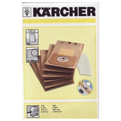 KARCHER Мешки бумажные 6.904-263