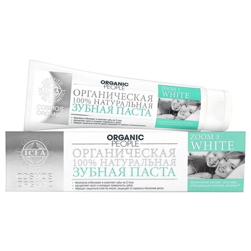 Зубная паста Organic People Zoom 3 White