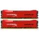 Оперативная память 4 ГБ 2 шт. HyperX HX318C9SRK2/8