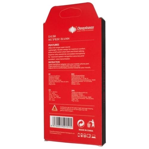 Наушники Deepbass Стереонаушники D-150 Красные