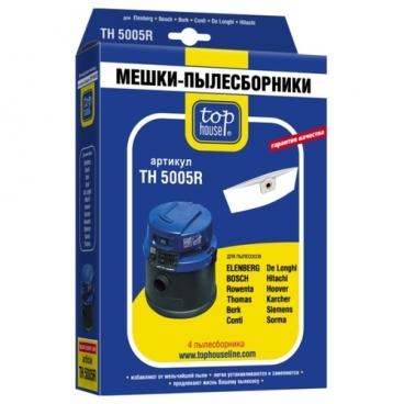 Top House Пылесборники TH 5005R