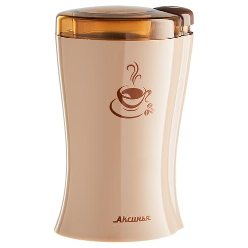 Кофемолка Аксинья КС-601