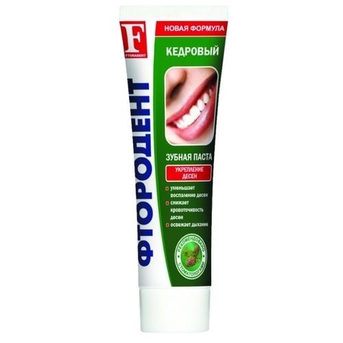 Зубная паста Фтородент (Аванта) Кедровая
