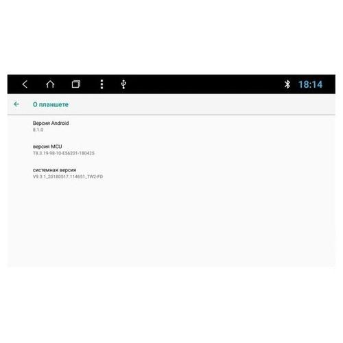 Автомагнитола Wide Media WM-VS7A706-OC-2/32-RP-CheryFengyun2-37 Chery Bonus (A13) 2011-2013 Android 8.0