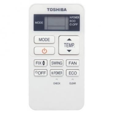 Настенная сплит-система Toshiba RAS-16BKVG-E / RAS-16BAVG-E