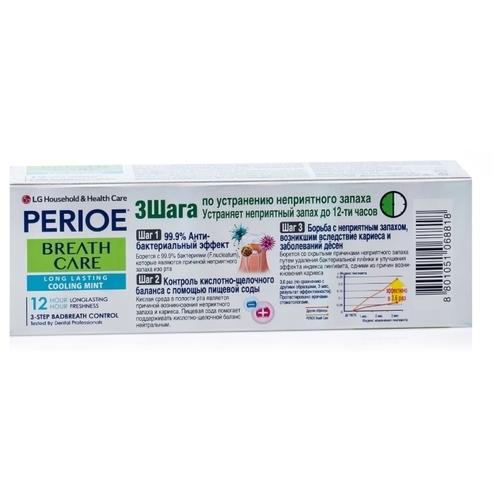 Зубная паста Perioe Breath Care Длительная мятная свежесть