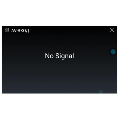 Автомагнитола Parafar 4G/LTE Ssang Yong Actyon 2013+ DVD Android 7.1.1 (PF355D)
