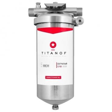 Фильтр магистральный TITANOF СПФ-3000 50 микрон для холодной и горячей воды