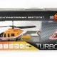 Вертолет Joy Toy 9289 - М36610