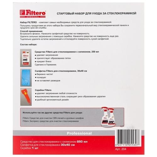 Стартовый набор для стеклокерамики (204) Filtero
