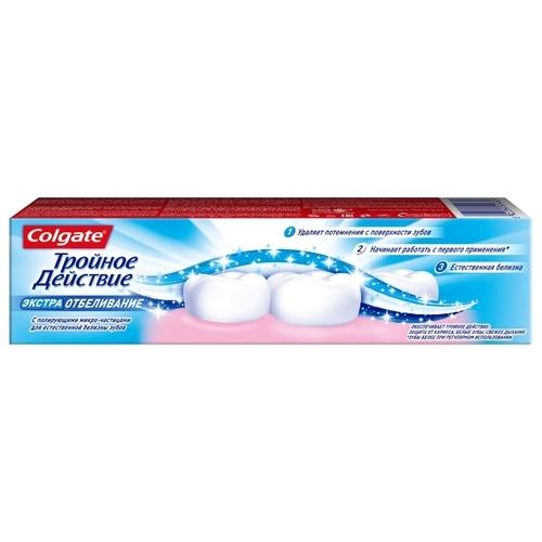 Зубная паста Colgate Тройное Действие Экстра Отбеливание