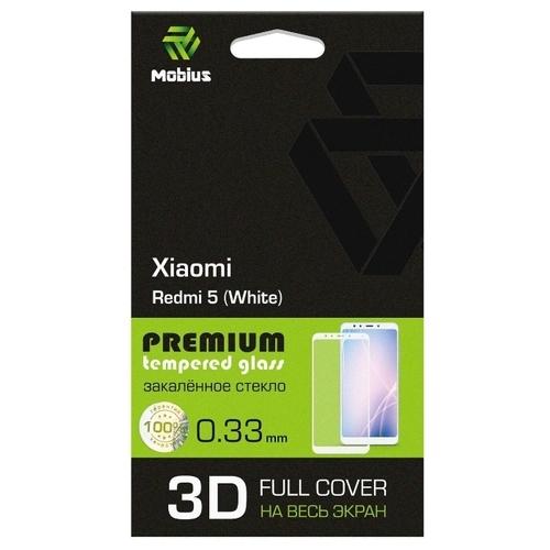 Защитное стекло Mobius 3D Full Cover Premium Tempered Glass для Xiaomi Redmi 5