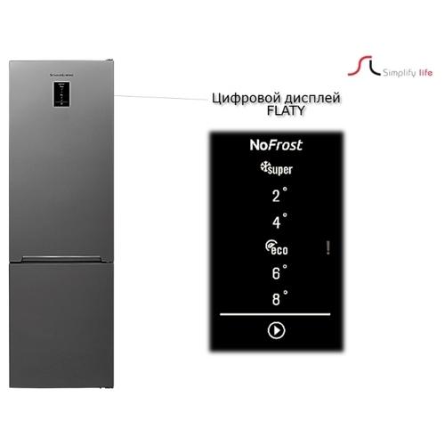 Холодильник Schaub Lorenz SLU S341X4E