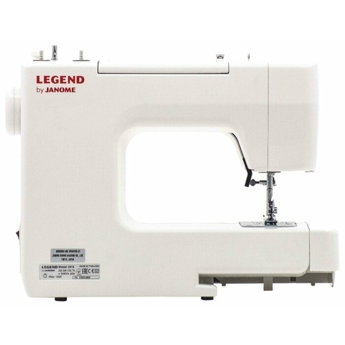 Швейная машина Janome 2515