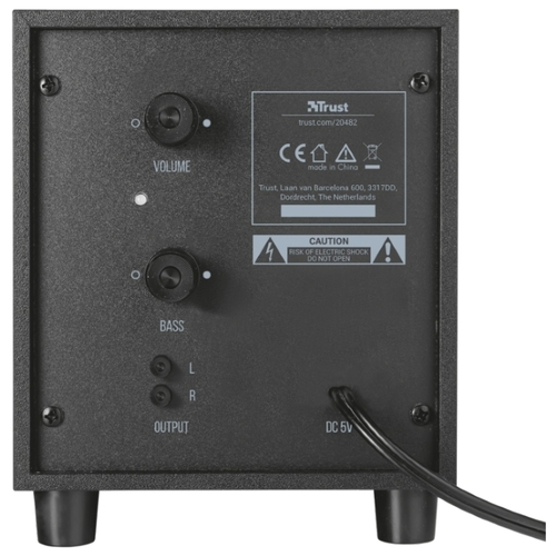 Компьютерная акустика Trust Avora 2.1