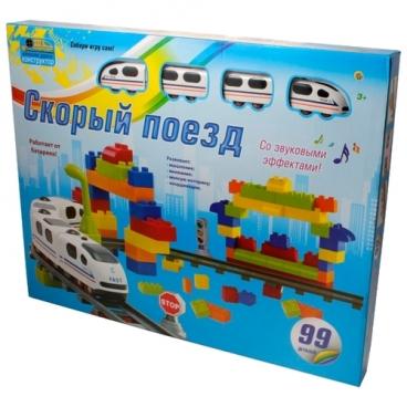 Электромеханический конструктор Рыжий кот Железная дорога И-1420 Скорый поезд