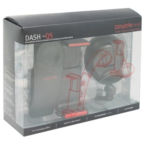 Держатель Ppyple Dash-Q5