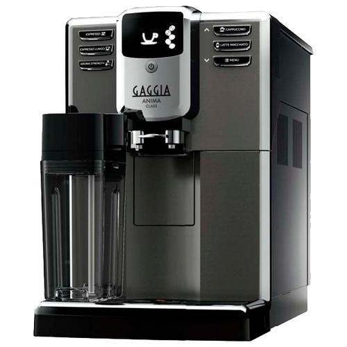 Кофемашина Gaggia Anima Class OTC