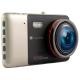 Видеорегистратор NAVITEL MSR900 восстановленный