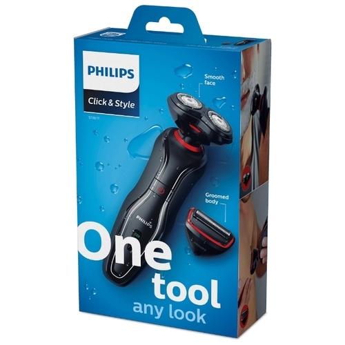 Электробритва Philips S728 Click&Style