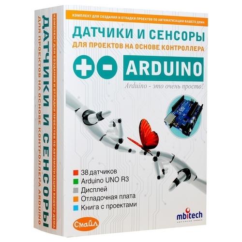 Электронный конструктор Смайл Arduino ENS-403 Датчики и сенсоры