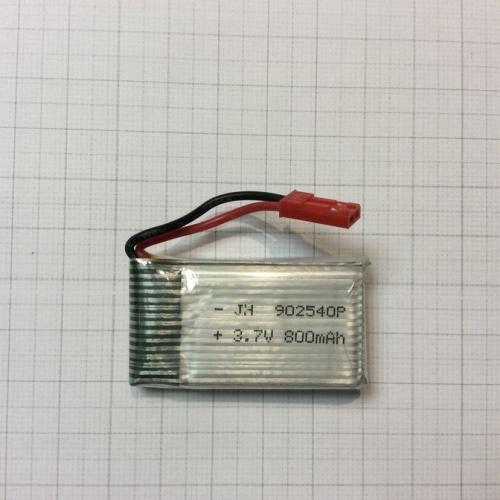 Аккумулятор JXD