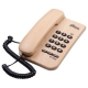 Телефон Ritmix RT-320