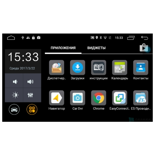 Автомагнитола Parafar Ford Focus 2, Mondeo, Galaxy, C-Max, S-DVD Android 8.1.0 (PF148K)